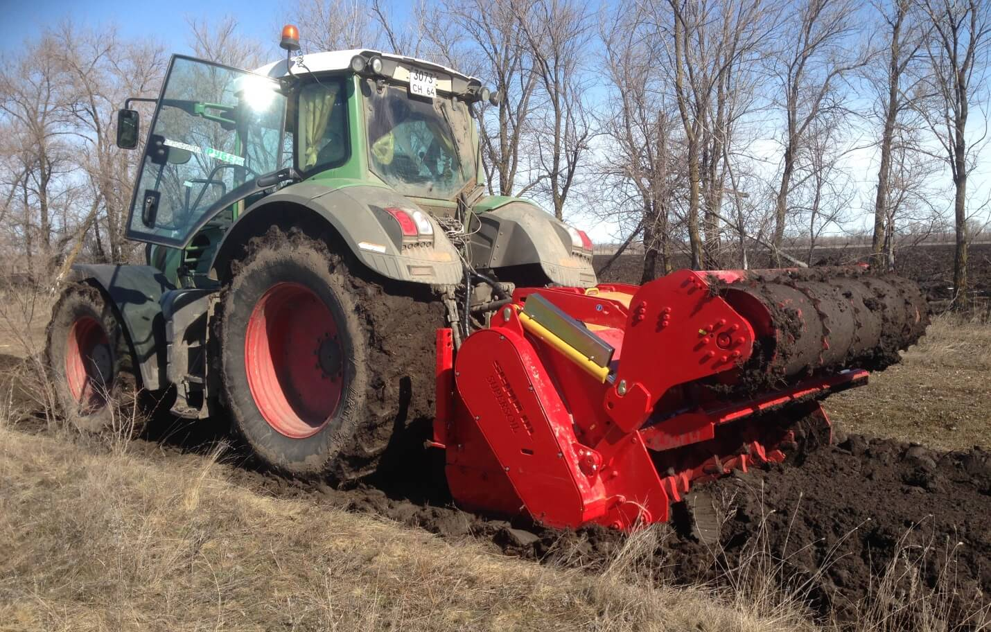 mulcher rotovator supersoil 225